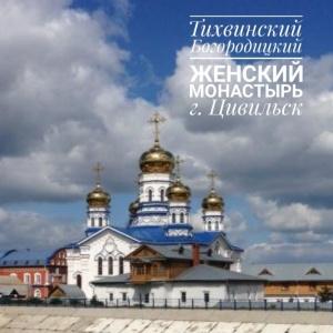 """Мы выиграли грант """"Православной инициативы""""!"""