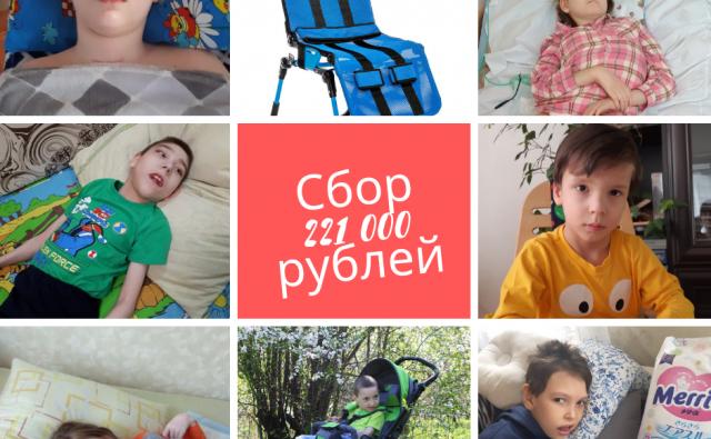 Thumbnail for - Приспособления для мытья для восьми подопечных детей