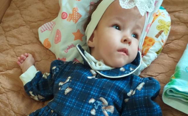 Thumbnail for - Ева Шаготова, 1 год 10 месяцев
