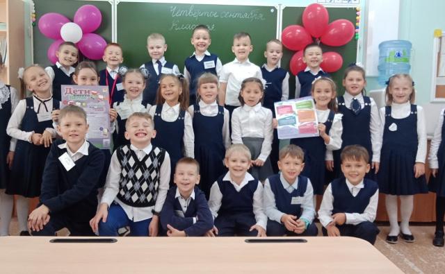 """Итоги акции """"Дети Вместо Цветов 2020"""""""