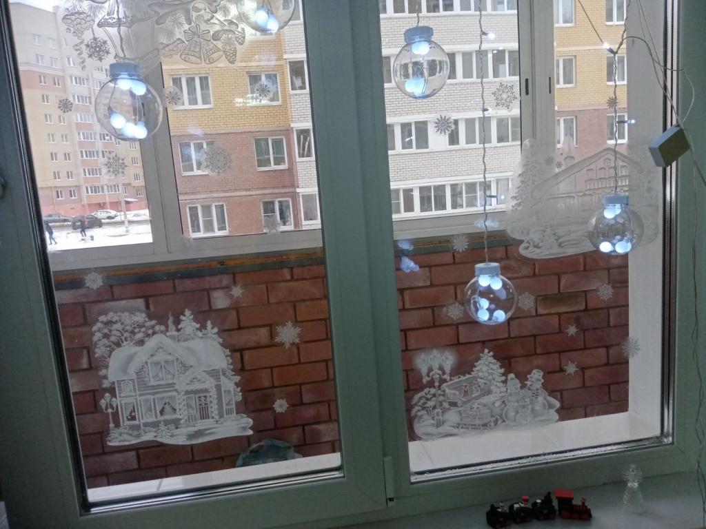 Новогоднее ЧУДО-ОКНО