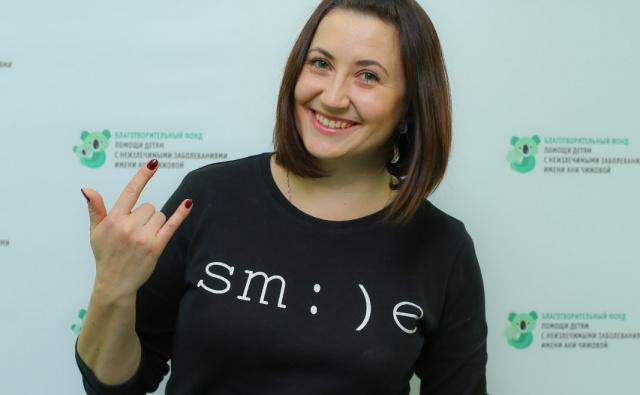 Хрисанова Ксения