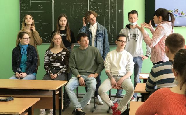 Мастер-класс для студентов.